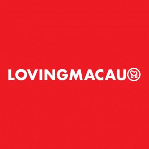 Amar Macau Sociedade Unipessoal Limitada