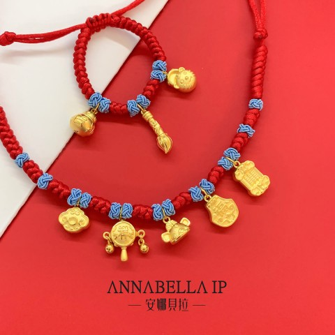 Annabella Jewellery Company Limited