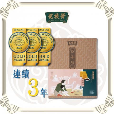 Wong Chi Kei (Macau) Foods Co. Ltd.