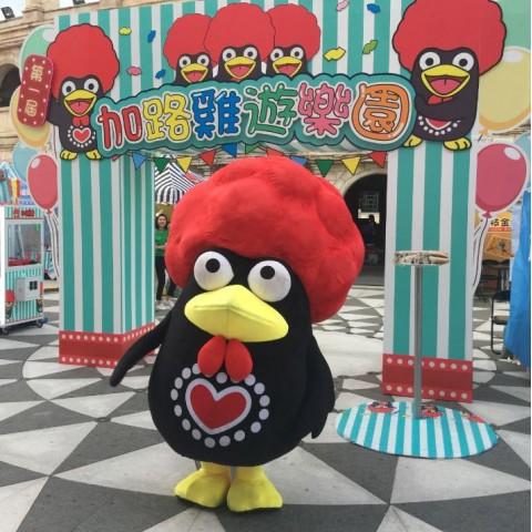 """中葡文化吉祥物""""加路雞""""成長記"""