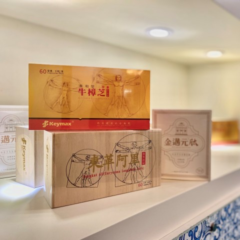 Fabricado em Macau + Aplicação de biotecnologia = Salvaguarda da saúde dos citadinos