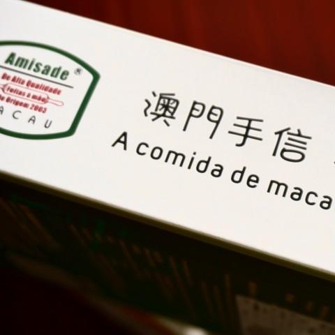 Distinctive Delicacies of Macao