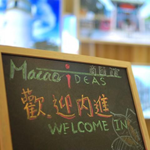 """""""Macao Ideas"""" recebeu mais de 13 mil visitantes"""
