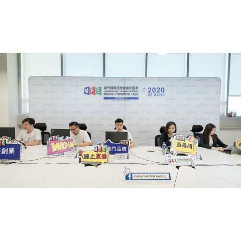 """[2020/09/18] """"Acções de Formação Online sobre a Exposição de Franquia de Macau 2020"""" ajudam as empresas a aproveitar as novas oportunidades"""