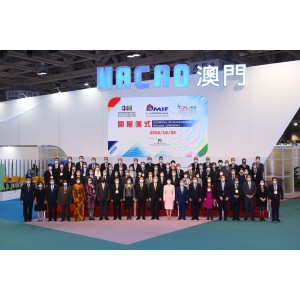 [2020/10/22] Opening Ceremony of the 25th MIF, 2020MFE and 2020PLPEX Diverse Online and Offline Content to Support Those Seeking Business Opportunities at Three Exhibitions
