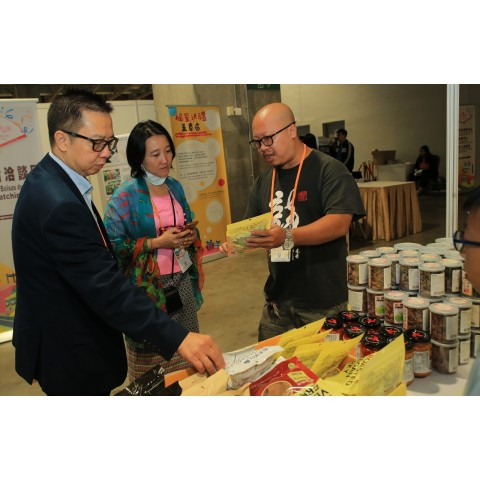 [2020/12/06] Guangdong & Macao Branded Products Fair Helps Companies Develop Businesses