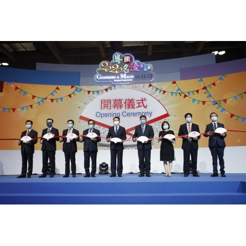 """[2020/12/11] """"2020 Guangdong & Macao Branded Products Fair"""" Opens Today As a Platform to Strengthen Exchange and Co-operation between Guangdong and Macao"""