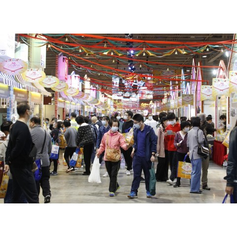 """[2020/12/13] """"2020 Guangdong & Macao Branded Products Fair"""" Concludes Successfully: As a Platform the Fair Injects Vitality into the Economy During the COVID-19 Pandemic"""
