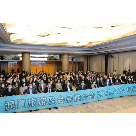 [2021/03/29] IPIM Leads Macao Enterprises to Participate in the 'Macao Week in Hangzhou' to Foster Trade, Economic Exchange and Collaboration between the Two Regions