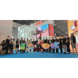 [2021/05/07] IPIM Organises Macao Commercial and MICE Sectors to Join the First China International Consumer Products Expo