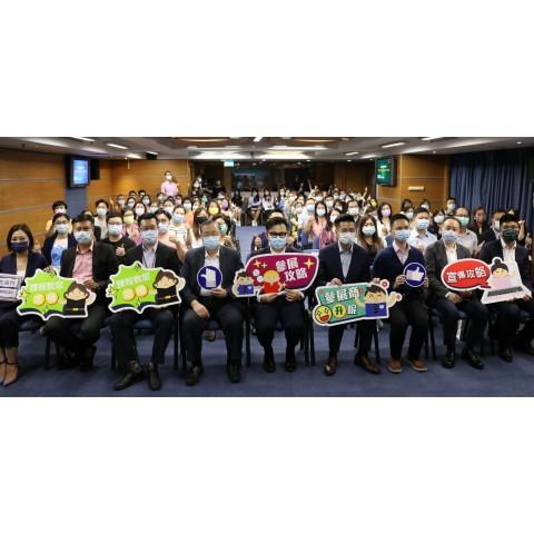 [2021/05/28] 贸促局举办会展线上直播培训 助力企业提高营销能力
