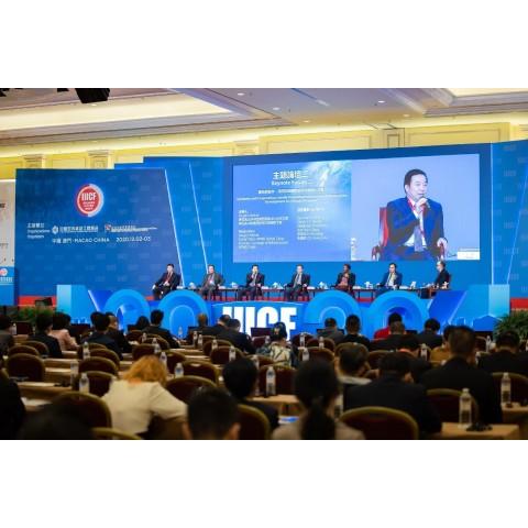 """[2021/07/06] 携手共促国际基础设施合作新发展 """"第12届国际基建论坛""""将于7月举行"""