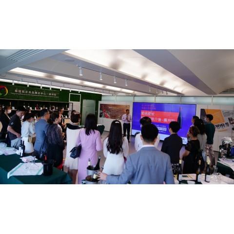 [2021/06/04] 贸促局在穗举办葡萄酒推介会 参会澳门企业认同活动成效