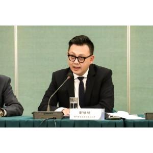 """[2021/06/24] """"Seminário de Promoção das Indústrias Chave na Zona Piloto de Comércio Livre de Hebei"""