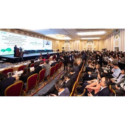 [2021/07/25] 2021MIECF绿色商机合作日 聚焦绿创科技共建绿色生产生活