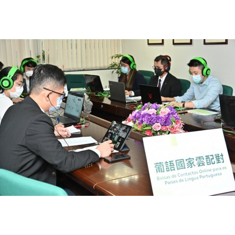 [2021/08/07] MIECF desempenha plenamente papel enquanto plataforma verde, apoia empresas na exploração de oportunidades de negócio através das sessões de contacto online)