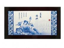 莲花福地横花纹瓷砖画