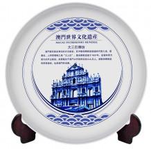 青花瓷大三巴牌坊圓盤