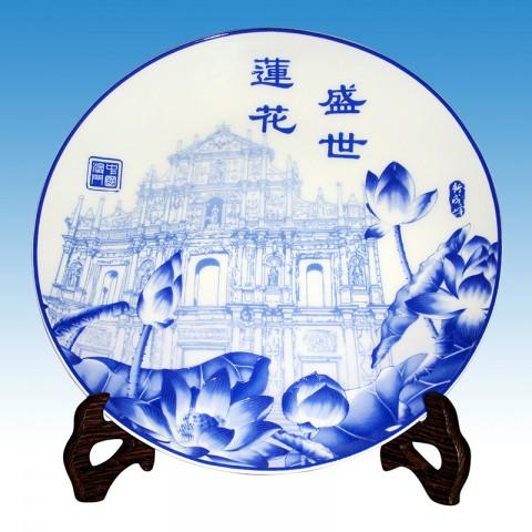 青花瓷盛世蓮花圓盤