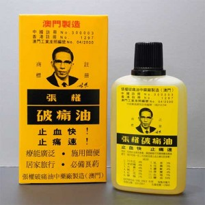 Cheong Kun Pain Reliever Oil