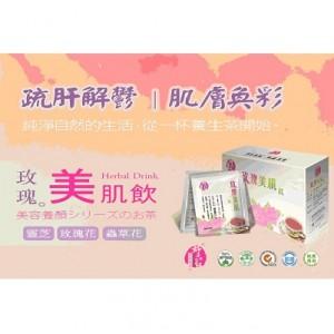 Chá de Rosas Nutritivo para a Pele