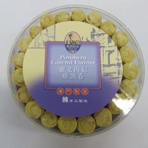 紫菜肉鬆鸡蛋卷