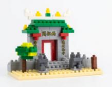 以媽閣廟爲主題的積木玩具