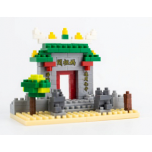 Small plastic building blocks - A-Ma Temple