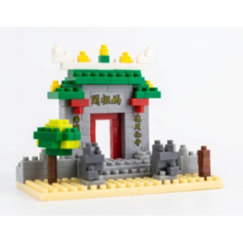 Small plastic building blocks - A-Ma Temple