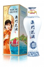 Macau Fachau