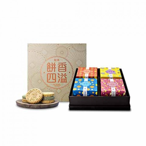 ALMOND CAKE GIFT BOX – FOUR FLAVORS