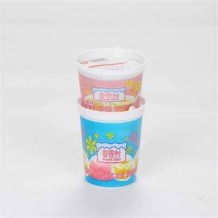 Macao Dairy - Small Cup