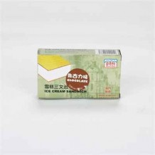 Macao Dairy - Ice-cream Sandwich