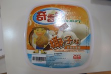 Macao Dairy - 1L Family Size (Coconut)