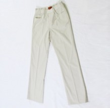 Water-proved Trousers (Beige)