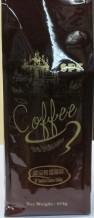 SENG PAN Special Selection Coffee Bean