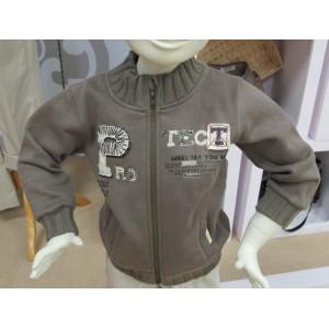 Gray Kids Jacket