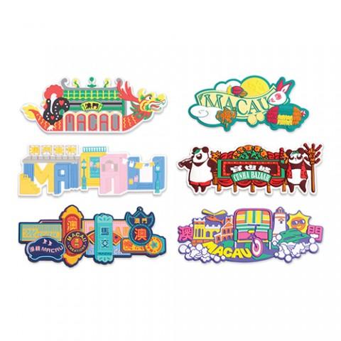 Macau Magnet Collection