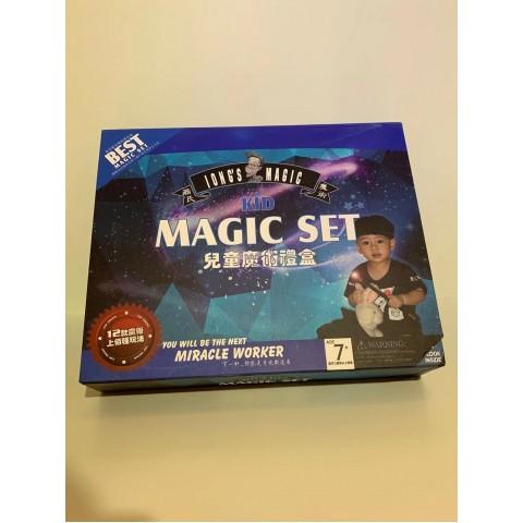 Suite de Produtos de Magia para Crianças