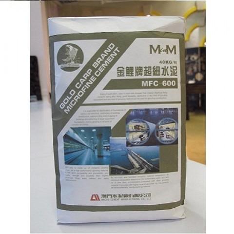 金鯉牌超細水泥MFC-600 (40Kg)