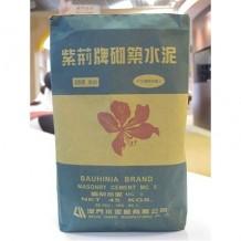 Cimento para Obra de Alvenaria (45Kg) - Bauhinia Brand