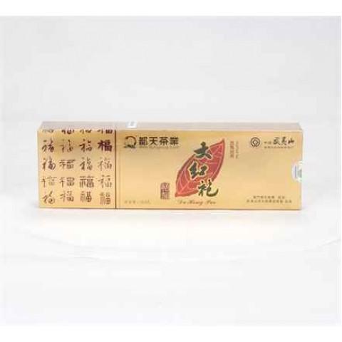Da Hong Pao Tea 04