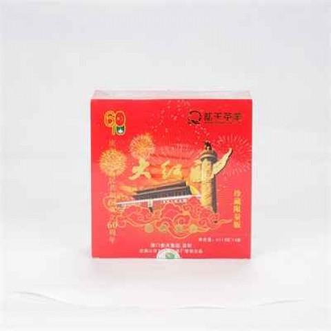 Da Hong Pao Tea 05