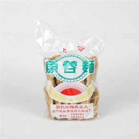 Fish Paste Noodles