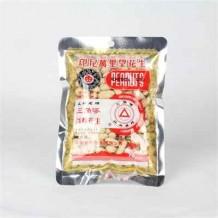 O Mais Saboroso Amendoim da Indonésia