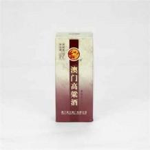 澳門高粱酒(酒精度53%)