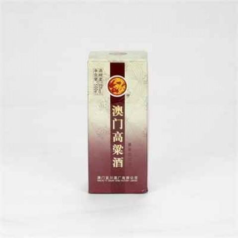 Vinho Gaoliang de Macau (Alcool: 53%Vol.)