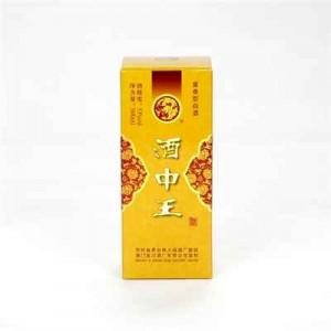酒中王(酒精度53%)