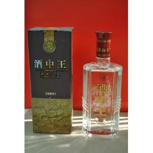 酒中王(酒精度52%)