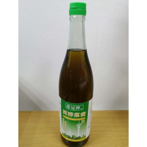 Water-cress Honey
